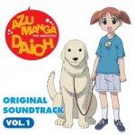 Oranges & Lemons - Soramimi Cake (TV)
