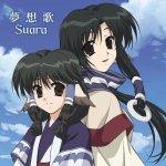 Suara - Musouka (TV)