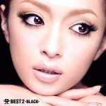 Ayumi Hamasaki - Part of Me