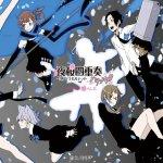 UNISON SQUARE GARDEN - Sakura no Ato (all quartets lead to the?) (TV)