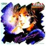 Mari Iijima - Watashi no Kare wa Pilot