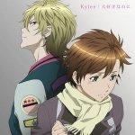 Kylee - Daisuki na no ni (TV)