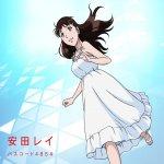 Rei Yasuda - Passcode 4854 (TV)
