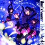Black Raison d'être - Van!shment Th!s World (TV)