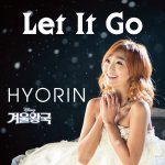 Hyorin - Let It Go