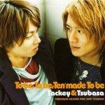 Tackey & Tsubasa - Sotsugyou Sayonara wa Ashita no Tame ni