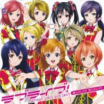µ's - Bokura no LIVE Kimi to no LIFE (TV)
