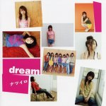 Dream - Shine Of Voice