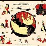 Hiroyuki Sawano ft. Mika Kobayashi & mpi - Perfect Time -sai-arr-