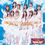 Morning Musume - The Manpower!!!
