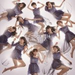 Morning Musume - Toki wo Koe Sora wo Koe