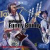 The Pillows - Funny Bunny