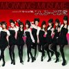 Morning Musume - Nanchatte Renai